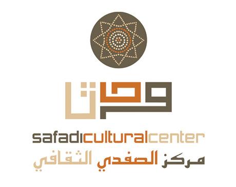 Safadi